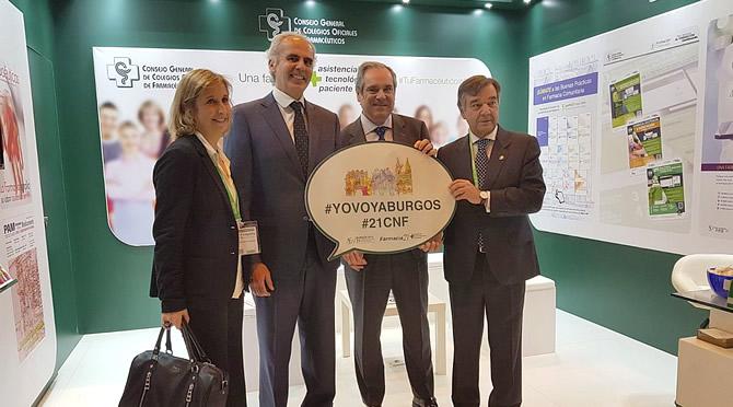 Presentació del Congrés Nacional Farmacèutic a Infarma 2018, amb la presència de Núria Bosch, vicepresidenta del COFB,