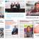 Maig: Les eleccions a la Cambra de Comerç, la dispensació d'ibuprofèn i les novetats d'Àgora Sanitària, temes més destacats als mitjans